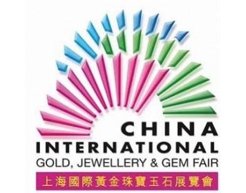 China International Glod, Jewellery & Gem fair