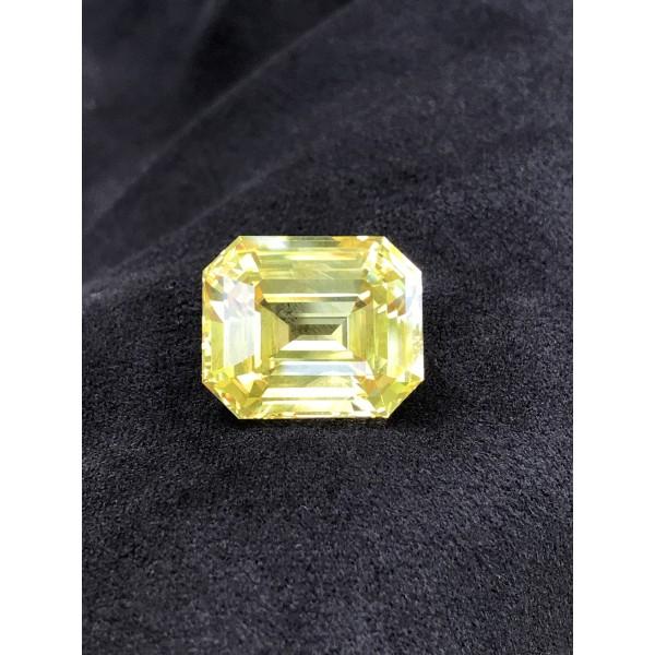 Yellow Sapphire 6.09 Ct.